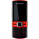 Телефон Samsung C3011 Pink Red